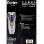 Paiter Rechargeable Shaver PS8210