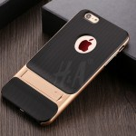 Gold High Quality 360 Protective Case For iPhone