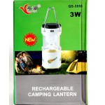Pack Of 2 Solar Rechargeable Camping Lamp SL-7003