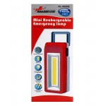 Pack Of 2 Solar Rechargeable Emergency Light SL-7009