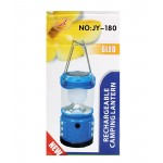 Pack Of 2 Solar Rechargeable LED Lantern Lamp SL-7007
