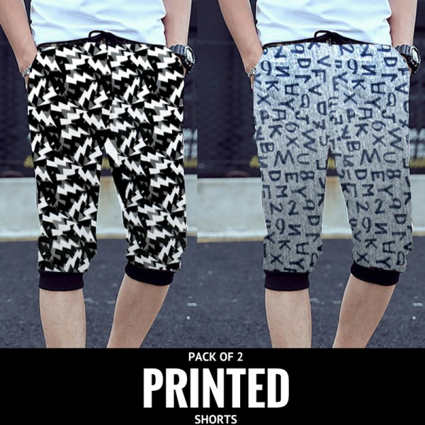 Pack Of 2 Printed Shorts VT-201