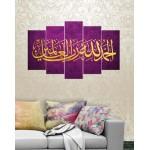 Wall Canvas Frames Digitally Printed 5 Pieces FR-1238