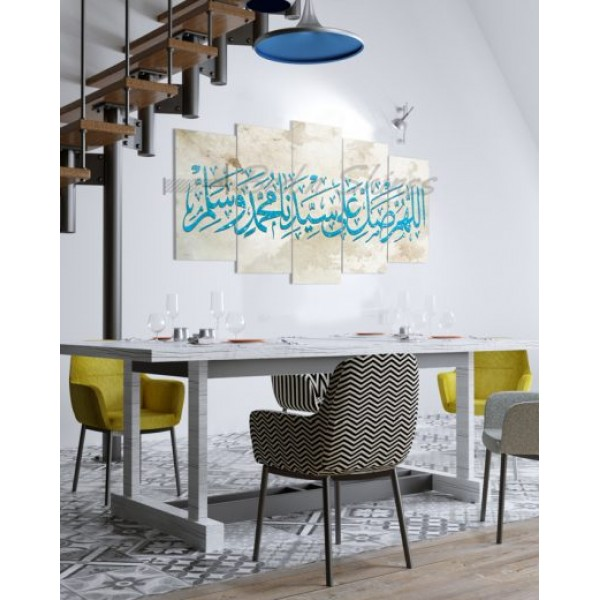 Set of 5 Pieces Printed Wall Frames Islamic FR-9007