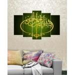 Wall Canvas Frames Digitally Printed 5 Pieces FR-1240