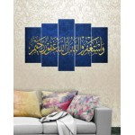Wall Canvas Frames Digitally Printed 5 Pieces FR-1239