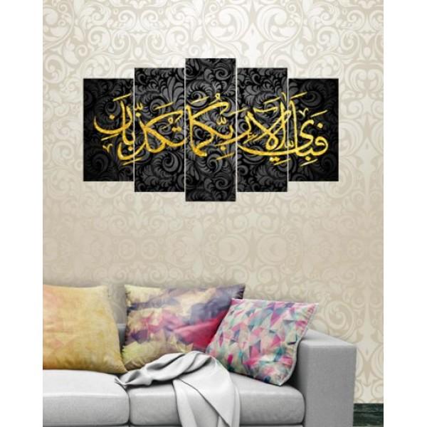 Wall Canvas Frames Digitally Printed 5 Pieces FR-1219