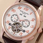Patek Philippe Rose Grand Complications Watch